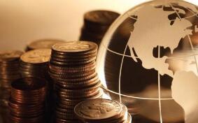 欧亚经济联盟通过《一体化发展战略方向》