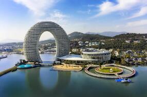 2020年第三季度中国星级饭店统计报告
