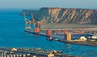 巴基斯坦瓜达尔港取得重大发展