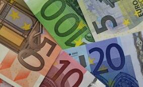 巴西经济部将2021年初级财政赤字目标定为2471亿雷亚尔