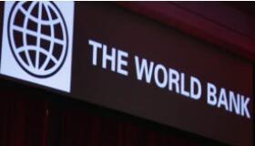 世界银行批准15亿美元COVID-19援助,以刺激尼日利亚