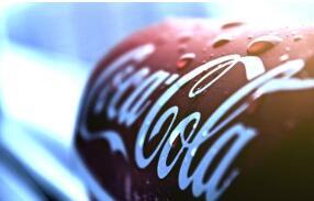 茅台稳居全球最具价值消费品公司之列