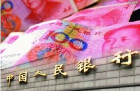 中国央行12月24日开展400亿元逆回购操作