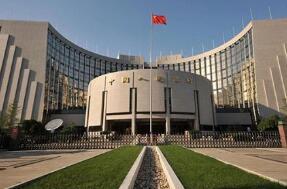 中国人民银行公告〔2020〕第19号