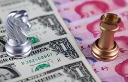 美元周二跌至两年半低点附近