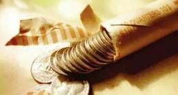 山西汾酒:预计2020年度净利增长42%-55%