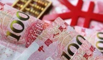 1月8日A股北向资金净流入206.14亿元