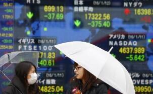 亚太股市周五普遍上涨,韩国Kospi上涨3.9%