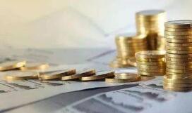 中国商品期货多数收跌,沪银跌超9%