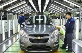 2020年11月捷克工业生产下降0.4%
