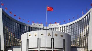 中国人民银行行长易纲谈2021年金融热点问题