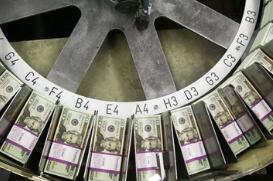 美债收益率延续上周涨势,中期收益率领涨