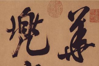 米芾大字行书墨迹《多景楼诗册》全卷欣赏