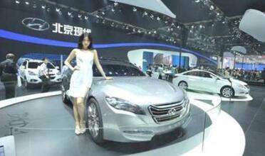 现代汽车称全球汽车市场恢复至疫前水平至少还需3年