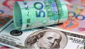 1月14日人民币对美元中间价调贬141个基点