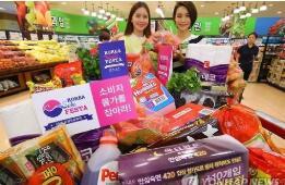 首尔食品价格蝉联亚洲第一 世界排名第六