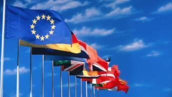欧元区去年11月工业产量超预期