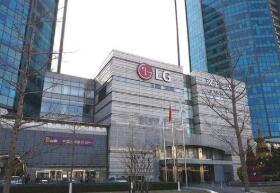 韩国LG集团计划在越南同奈省投资约6.5—8.5亿美元兴建智慧城市项目