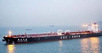 波罗的海干散货指数结束连续三个交易日的跌势
