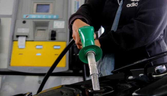 国际能源署下调2021年石油需求预期