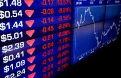 收评:香港恒指跌0.32%,南向资金净买入近230亿港元