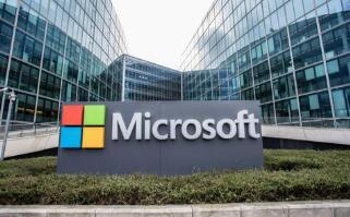 微软二财季营收增长17%  公司股价盘后涨近4%