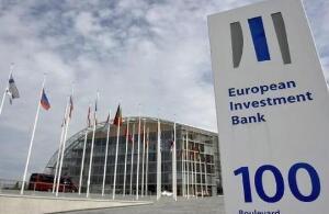 埃及银行与欧洲投资银行签署4.25亿欧元贷款协议