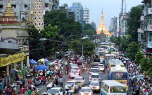 缅甸新批14个投资项目