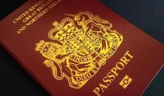 外交部:1月31日起 中国不再承认所谓BNO护照作为旅行证件和身份证明