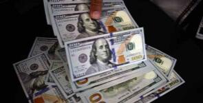 美元周五稳定,日元跌至11月中旬以来最低