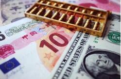 广发证券业绩快报:2020年净利润100.42亿元 同比增长33.20%