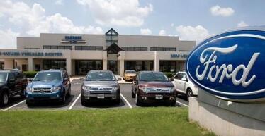 美国汽车巨头福特汽车公司宣布在南非投资158亿兰特