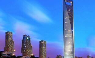 上海国际能源交易中心关于2021年春节期间有关工作安排的通知
