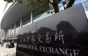 上海证券交易所关于2021年春节休市安排的公告
