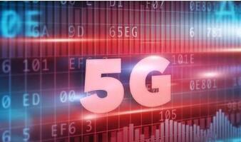 "5G加速""云手机""普及 催熟云终端产业生态"