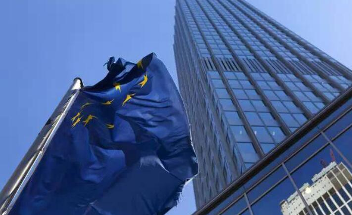 欧洲央行:疫情恐继续对欧元区经济前景构成挑战