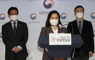 世贸组织总干事候选人俞明希宣布退出