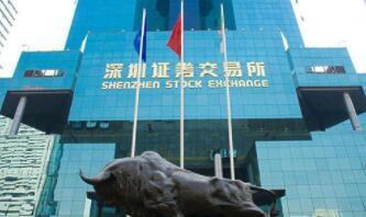深圳证券交易所关于调整中小板指等指数名称的公告