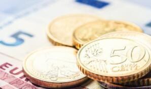 2月8日A股北向资金净流入79.29亿元
