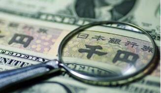日本2020年国内生产总值萎缩4.8% 11年来首次呈负增长