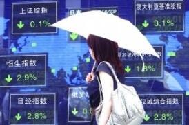 亚太股市周四走低,韩国Kospi下跌1.5%
