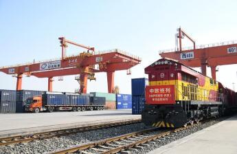 《亚洲及太平洋跨境无纸贸易便利化框架协定》正式生效