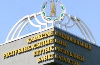 哈萨克斯坦央行预测一季度制造业需求将持续改善