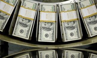 在岸人民币兑美元夜盘收报6.4681,跌124个基点