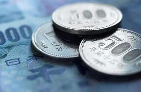 斯洛文尼亚2020年GDP实际下降5.5%