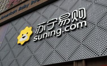 深圳国际收购苏宁易购23%股份,张近东仍为大股东