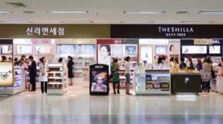 仁川机场免税店销售额暴跌95% 韩国两大免税店撤出航站楼