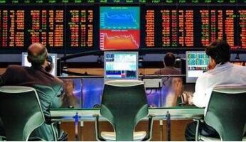 欧洲股市周五下跌0.78%  旅游和休闲类股下跌4%