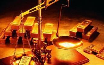 中国内盘期货夜盘化工类集体上涨,燃油涨超6%    LME期铜收跌12美元