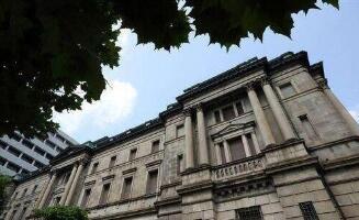 日本央行副行长:如果不影响宽松效果,债券收益率可以有更大波动